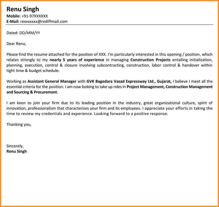 5 Job Application Letter Format In Hd Pandora Squared Job Application Letter Format Job Letter Formal Business Letter Format