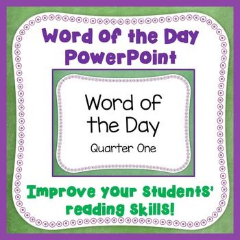 This PowerPoint Program is a great way for students from kindergarten to second grade to practice their sight words.  Learning these words will help children increase their reading fluency.  The program is set up to advance itself.  You can project it onto your interactive whiteboard, or project it with your LCD projector.