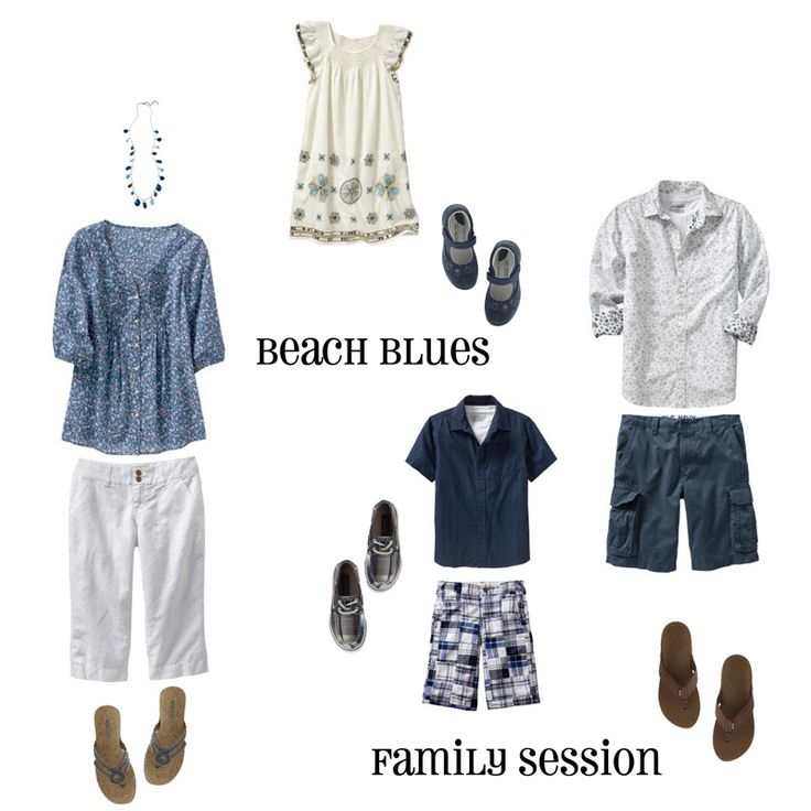 beach family photos what to wear | Manitowoc Family Photographer | Summer Beach Session – What to Wear ...