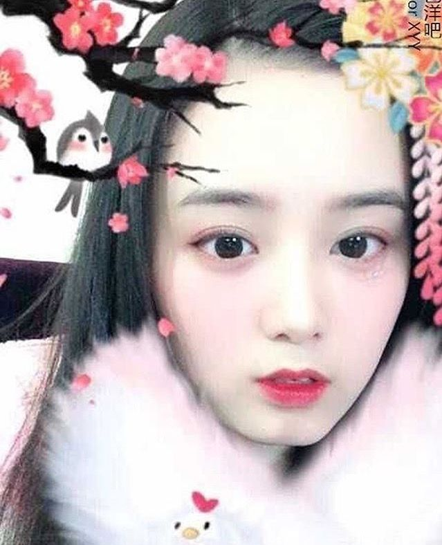 39 Best Yiyang SMROOKIES *ೃ Images On Pinterest