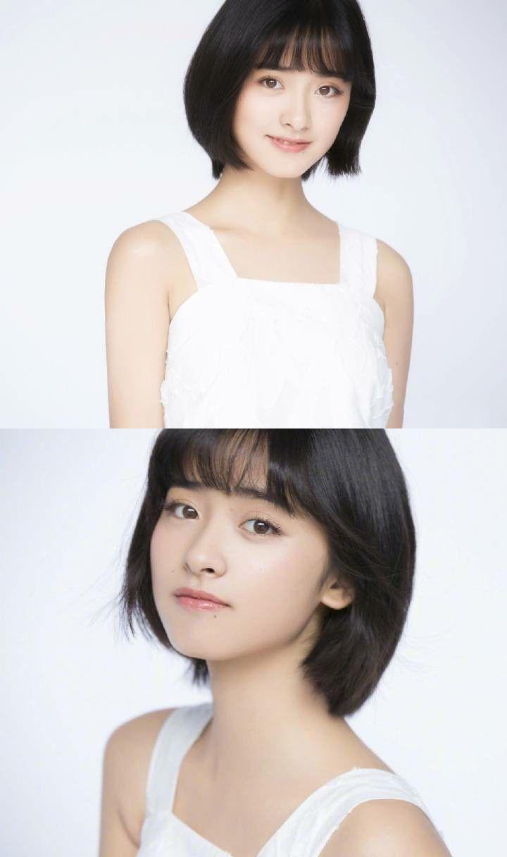 Upcoming Drama Meteor Garden 2018 Lead Actress Meteor Garden Asian Hair Hairstyle