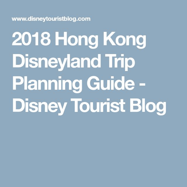 2018 Hong Kong Disneyland Trip Planning Guide - Disney Tourist Blog