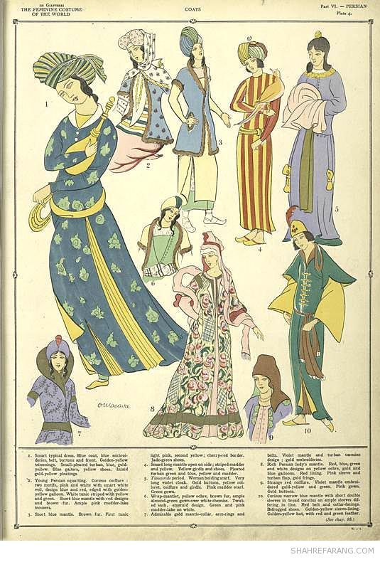 The Sumptuous Persian Costumes #SCA #garb #persian
