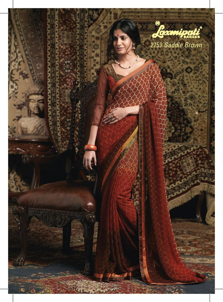 This brown color Georgette material saree with beautiful blouse piece
