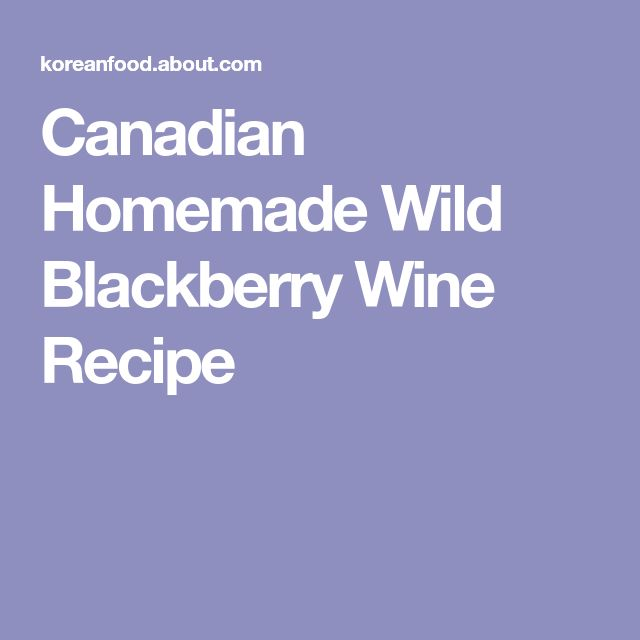Canadian Homemade Wild Blackberry Wine Recipe