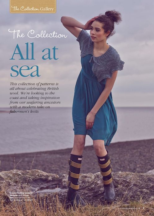 The Collection ALL at sea海的集合 - 编织幸福 - 编织幸福的博客