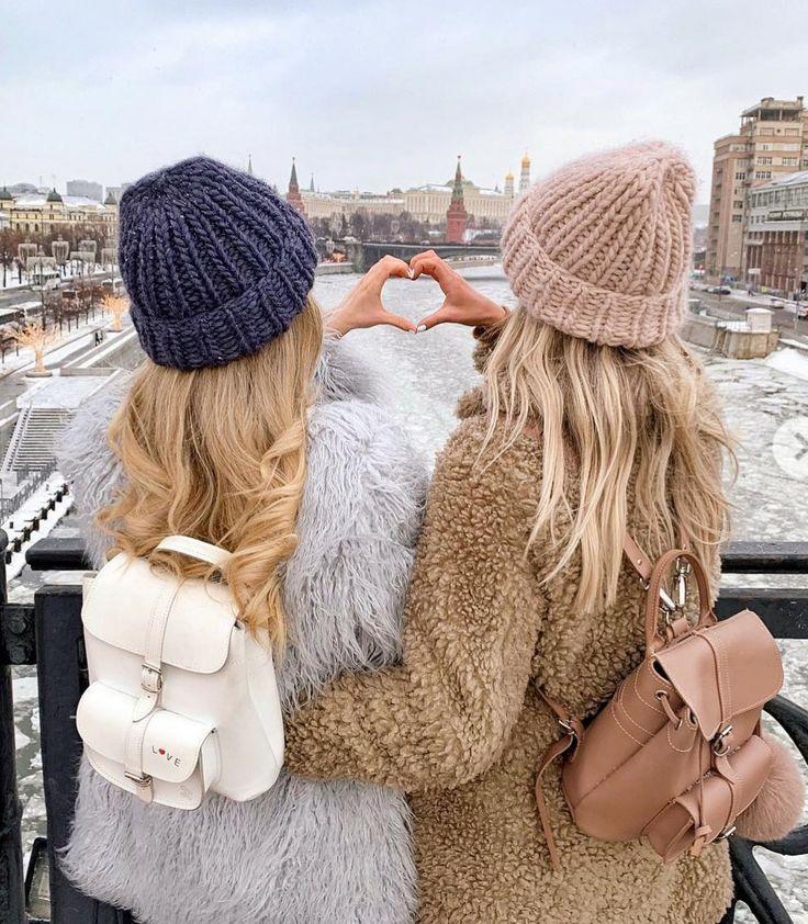 Хорошей подруге картинки зимние