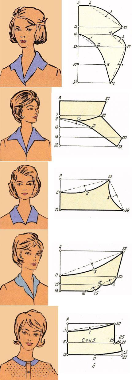 Ретро воротник отложной без стойки (6 выкроек – схем) - «Ретро стиль, мо | Sewing _ clothes _ patterns_Шитье_Одежда_Выкройки | Постила