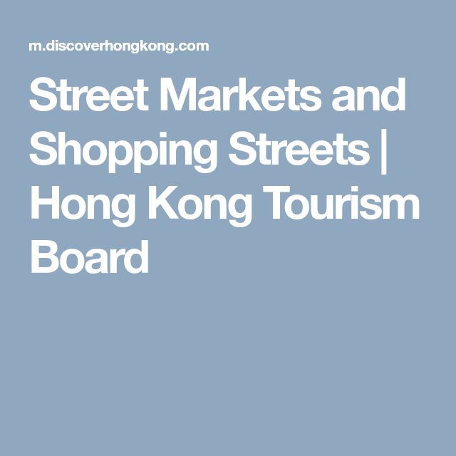 Street Markets and Shopping Streets | Hong Kong Tourism Board