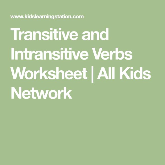 Transitive and Intransitive Verbs Worksheet | All Kids Network