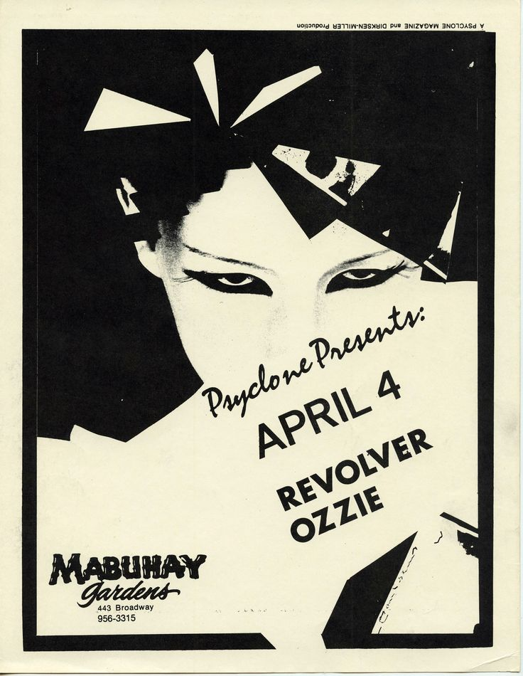 Ozzie Osbourne Revolver 1977 Apr 4 Mabuhay Gardens San Francisco Handbill