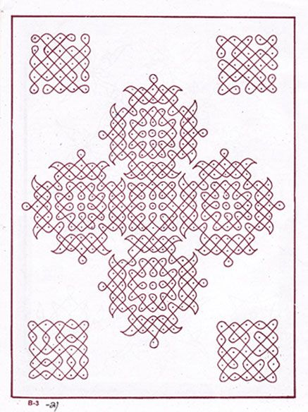 Kolam to draw rangoli designs tekenen