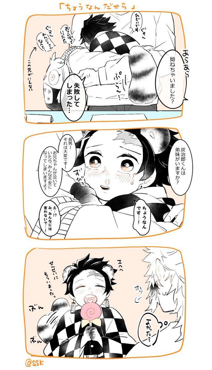 𝕤𝕤𝕜 原稿 ssk dkdk さんの漫画 137作目 ツイコミ 仮 ポプテピピック 漫画 蝶々さん キュンキュン 漫画