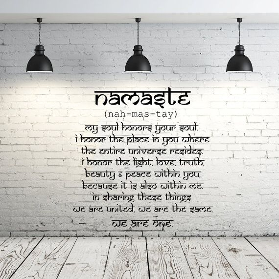 Namaste Wall Decal Quote Vinyl Sticker Decals Quotes Buddha Decal Quote We Are One - Nah Mas Tay Wall Decor Bedroom Yoga Studio Decor