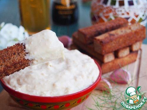 Сырно-чесночный соус к гренкам - кулинарный рецепт