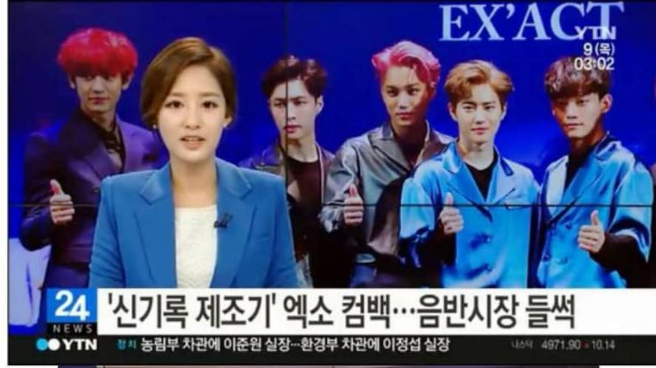 Chanyeol's sister Park Yoora reports on EXO's comeback | allkpop
