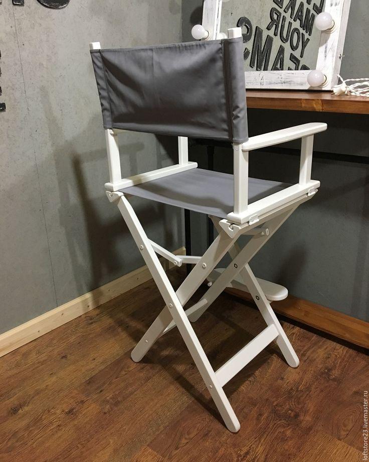 Купить Кресло режиссера LADYGREY из лиственницы. - белый, стул, стул складной, режиссерское кресло