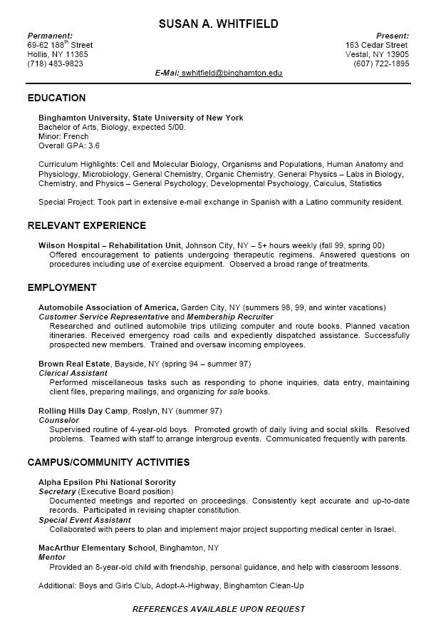 college resume format for high school students