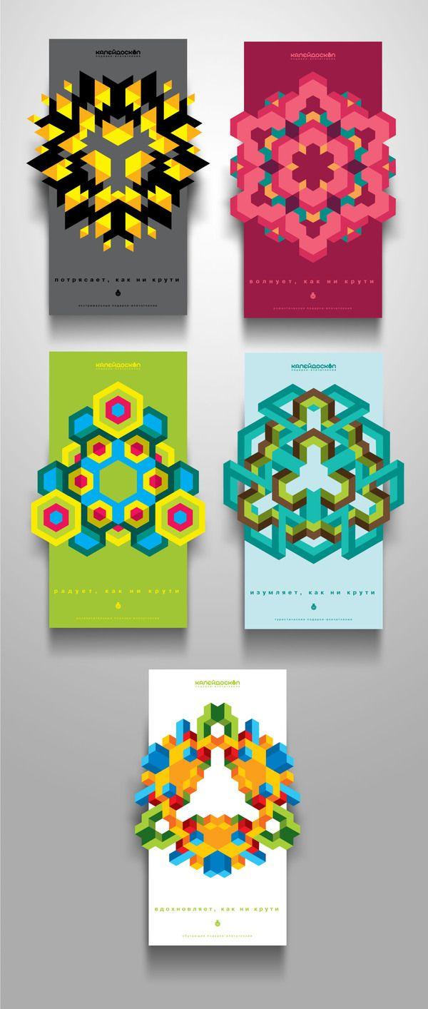 КАЛЕЙДОСКОП подарки-впечатления by Ксюша Алёкина, via Behance