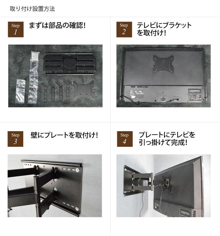 テレビ壁掛け金具32-55インチ対応 上下左右角度調節 アーム式 NPLB-157M / 壁掛けテレビのKABEYA/カベヤ本店