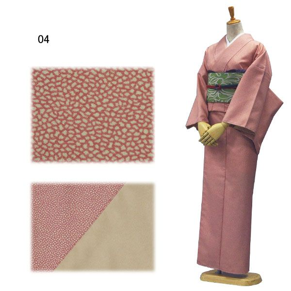 """This is a komon, perhaps even an """"Edo Komon"""" (a print of teeny teeny spots, usually). From a distance it looks like an iro-muji (solid color). Green and pink are THE traditional spring colorset, also associated with young women. It's the colors of spring. Polyester Kimono & Obi, 8 piece set 19,800 yen"""