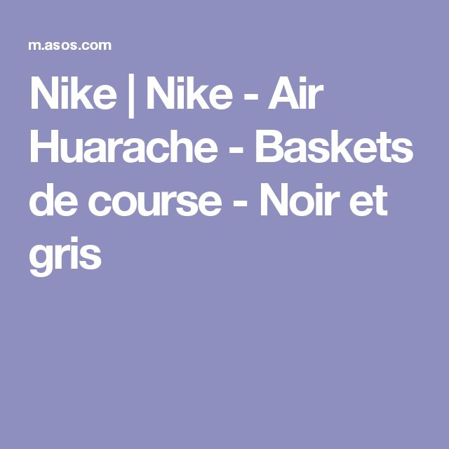 Nike | Nike - Air Huarache - Baskets de course - Noir et gris