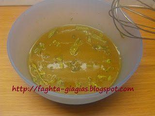 Τα φαγητά της γιαγιάς: Μαρινάδα για κοτόπουλο με μουστάρδα μέλι και φασκό...