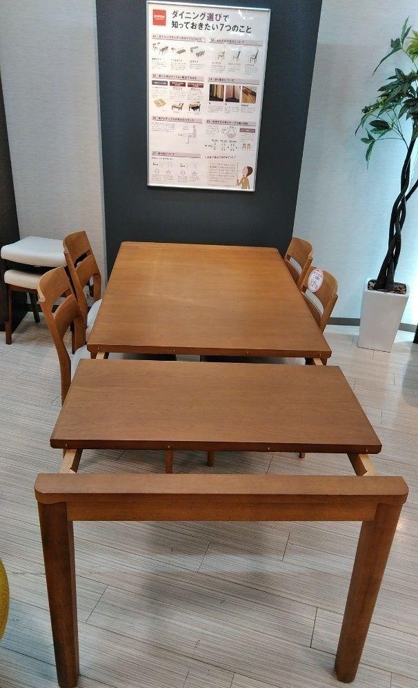 ☆カリモク家具の伸長式テーブルいかがですか? - ☆手順2