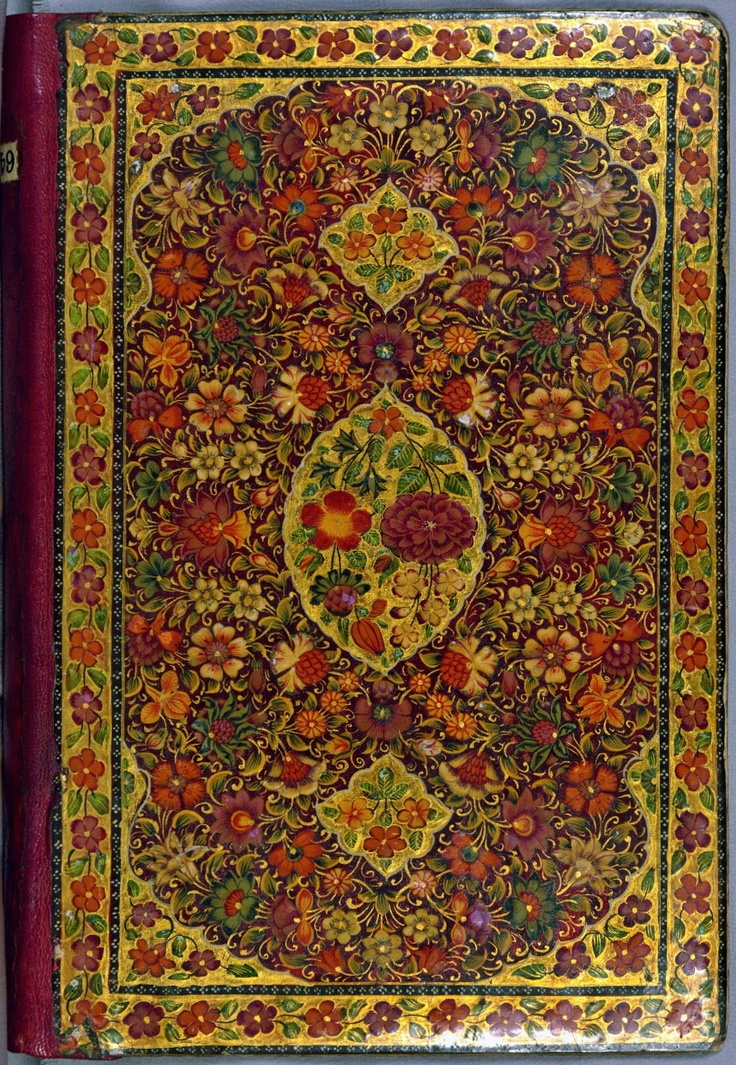 Illuminated Manuscript. The famous story of Joseph and the Potiphar's wife (Yūsuf & Zulaykhā) by Jāmī (d. 898 AH / 1492 CE) ... written in INDIA in the late 12th century AH / 18th CE ... LACQUER BINDING with FLORAL decoration is attributable to the 13th century AH / 19th CE ...Walters Art Museum, Baltimore, MD ...  Ms. W.646, Upper board ... Islamic, Mughal, Persian,
