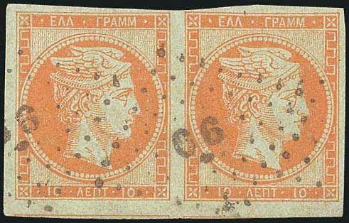 "10l. orange in pair with intense yellowish wash canc. ""66"" (=ΣΠΕΤΣΑΙ). VF. (Hellas 12Ib)."