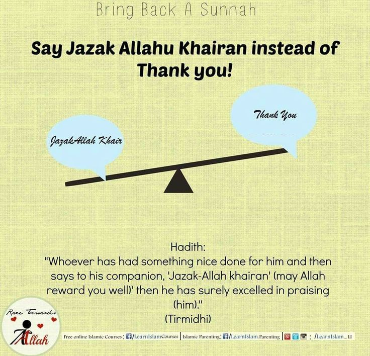 Benefits of Saying JazakAllah Khair instead of Thank you: - - Its Sunnah  - It is a Dua made for your brother   #sunnah #revive #say #jazakallahukhair #sunnah #dua #brother #prasing