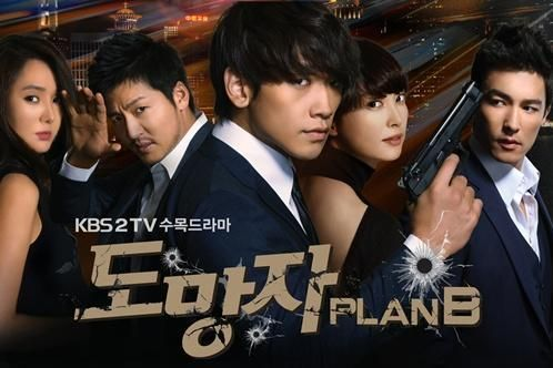{Fugitive} Runaway Plan B kdrama. I actually started watching this before I knew it was Korean or that K-pop even existed, but I didn't know the schedule for it so I ended up missing almost all of it. I didn't even know that Bi Rain was the sexy main character. :D