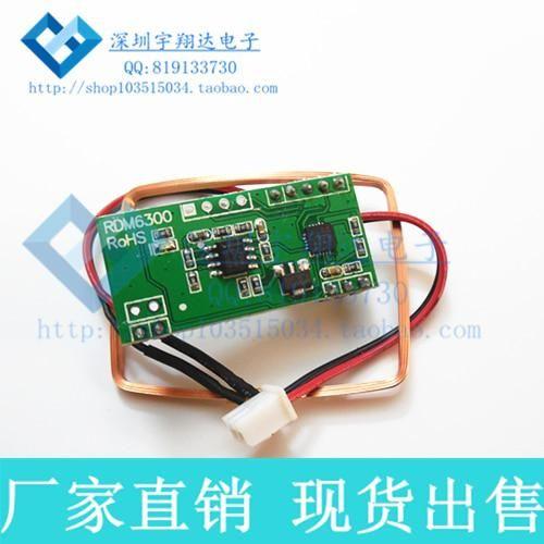 RFID reader module RDM6300 RF module 125kHz reader UART serial