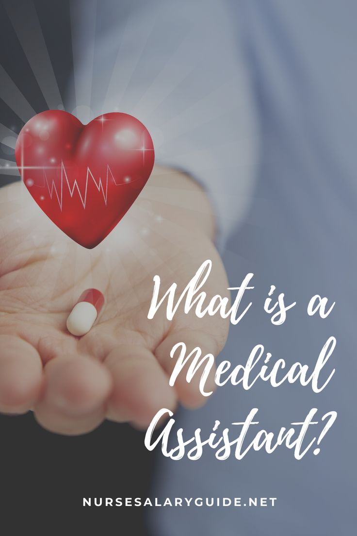 What Is an Administrative Medical Assistant? Nurse