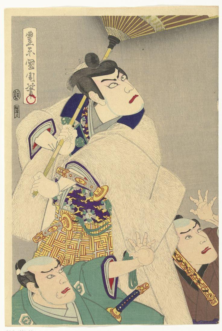 Samurai Aoyama and the ghost Okiku by Toyohara Kunichika, 1892. Rijksmuseum, Public Domain