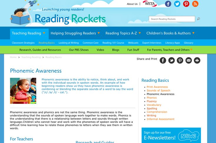 UNDERSTANDING - This resource is a great way to summarize the understanding of phonemic awareness. It breaks down the explanation of phonemic awareness and providing examples of activities to support students in their learning. It is the ability to notice, think about and work with individual sounds in spoken words (RR).