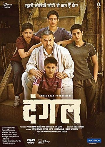 Dangal Bollywood DVD (English subtitles)