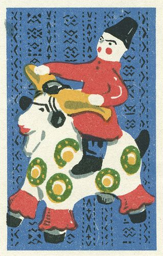 Russian matchbox label | by Shailesh Chavda