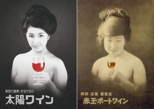左:柳ゆり菜 右:松島栄美子