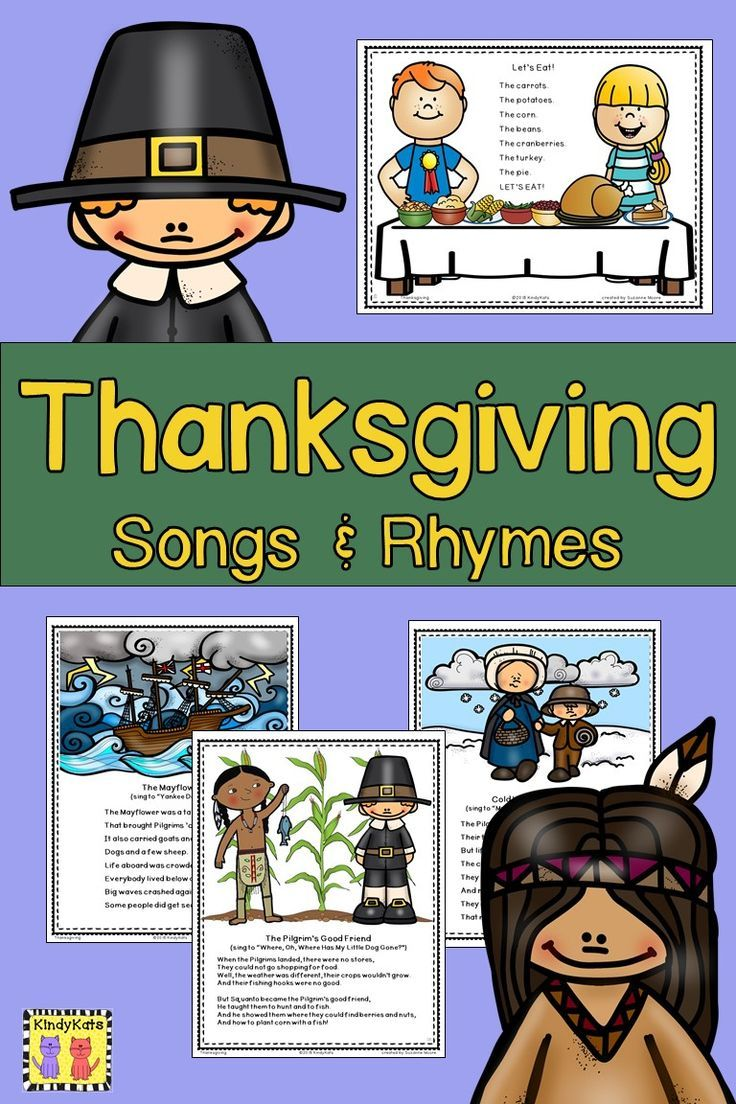 Thanksgiving Songs Rhymes Thanksgiving First Grade Pinterest