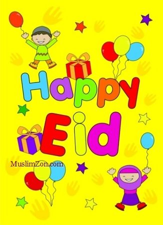 "Happy Eid - Yellow (Inc Happy Eid Envelope)  Junior size Eid Cards designed especially for children (comes with Happy Eid envelope).  Ideal to be placed with children's presents or sent to friends and family far away.  When a child receives this Eid Card in its own special Happy Eid envelope watch their smile light up.  Eid Card size 11cm X 8 cm (4 ¼"" X 3"")"