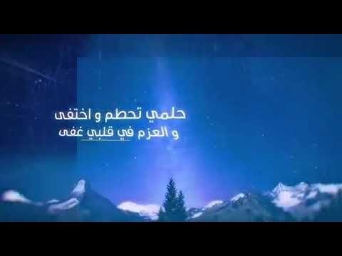 الحياة أمل ايمي هيتاري 2017 Youtube My Photos Lockscreen Photo