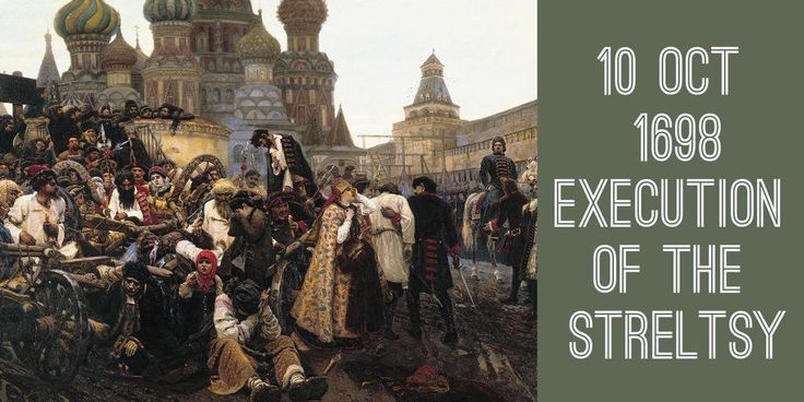 10 October 1698. Public execution of 144 starletsy takes place on Red Square by orders of Peter the Great