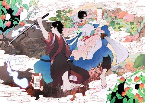 「剣舞」/「ゆこ」のイラスト [pixiv]