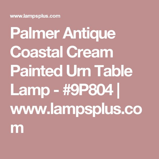 1000+ Ideas About Cream Paint On Pinterest