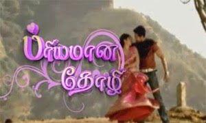 24-11-2015 – Priyamana Thozhi Jaya tv serial