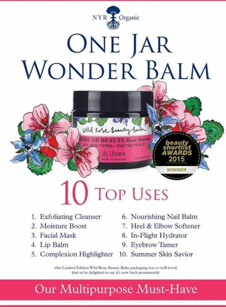 Neal's Yard Remedies Certified Organic Wild Rose Beauty Balm Free Shipping | eBay
