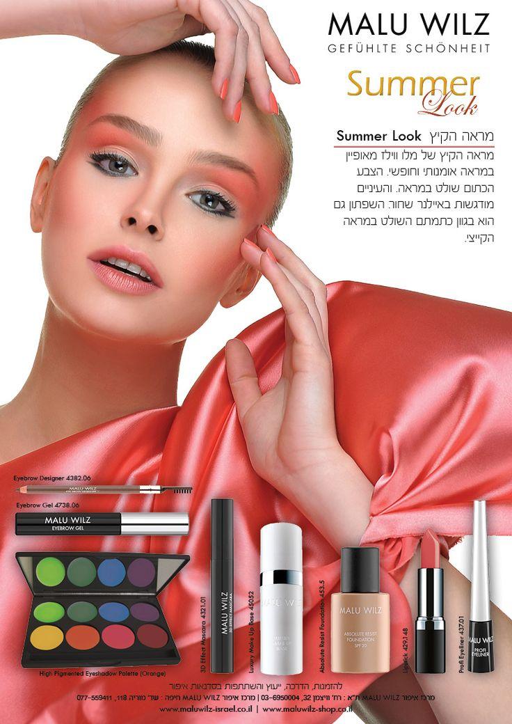 המראה לקיץ 2013 מבית מאלו ווילז: Summer Look   #מאלוווילז #מלווילז #מאלו_ווילז #איפור #מאפרים #makeup #make_up #maluwilz #malu_wilz #maluwilzisrael #malu_wilz_israel