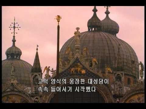 다큐] 기독교2천년사 Vol1 cd1 - YouTube