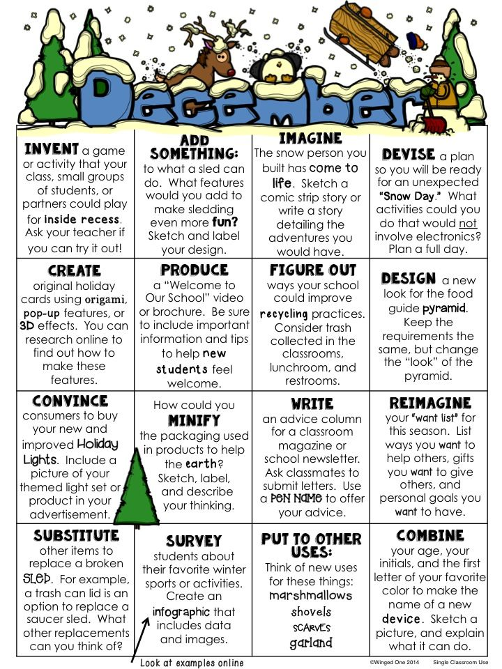 Early Finishers?  December Choice Board! $